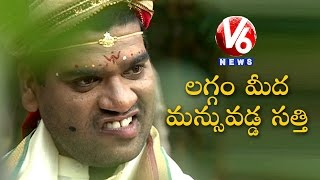 Bithiri Sathi Marriage Plans | Funny Conversation With Savitri On Costly Wedding Card | TeenmaarNews