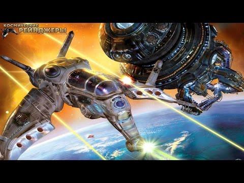 Space Rangers (Космические Рейнджеры) (CD-Key, Steam, Region Free)