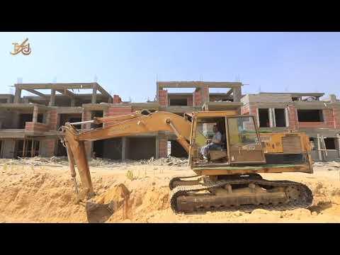 Taj City Construction Update