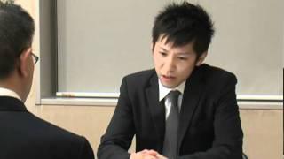 転職面接必勝法実践編・自己紹介編.mov