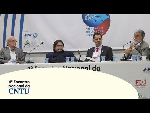 4º Encontro Nacional da CNTU – Conferência