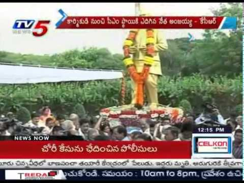 EX CM T.Anjaiah 28th Death Anniversary | CM KCR Tributes to Anjaiah : TV5 News