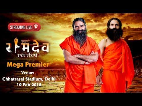 Watch Live Swami Ramdev Ek Sangharsh Mega Premier Chhatrasal Stadium Delhi