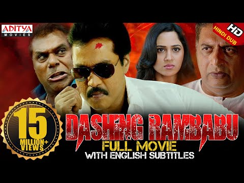 Dashing Rambabu  (Ungarala Rambabu) New Hindi Dubbed Full Movie | Sunil, Miya | Aditya Movies