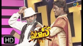 Video Patas | Nookaraju  & Saddam Hussein Performance | 13th April  2018 | ETV Plus MP3, 3GP, MP4, WEBM, AVI, FLV Juli 2018