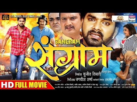 Download Full Bhojpuri Film Sangram Free and Watch Online