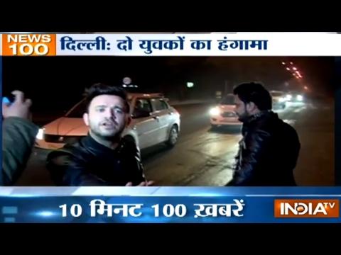 News 100 | 19th January, 2017 - India TV