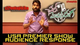 Video Chal Mohan Ranga USA Premier Show Response MP3, 3GP, MP4, WEBM, AVI, FLV April 2018