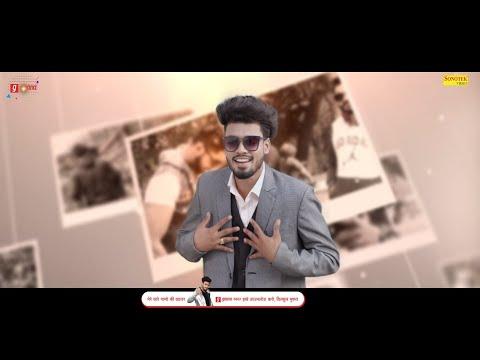 Sumit Goswami - Mere Yaar Purane Mod Do || Latest Haryanvi Song 2020 || Haryanvi Songs 2020