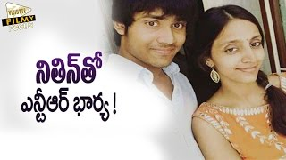 Video Jr NTR Wife Pranathi With Her Brother Nithin - Filmy Focus MP3, 3GP, MP4, WEBM, AVI, FLV April 2019