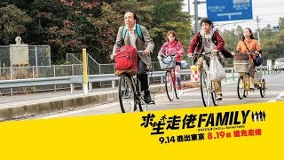 Nonton                Family    Survival Family   9   14                 Film Subtitle Indonesia Streaming Movie Download