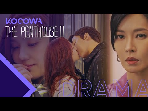 Yoon Jong Hoon kisses his new wife & his ex sees [The Penthouse 2 Ep 2]