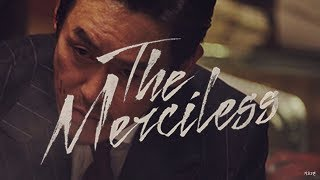 Nonton + 불한당 한재호 (The Merciless) + Film Subtitle Indonesia Streaming Movie Download