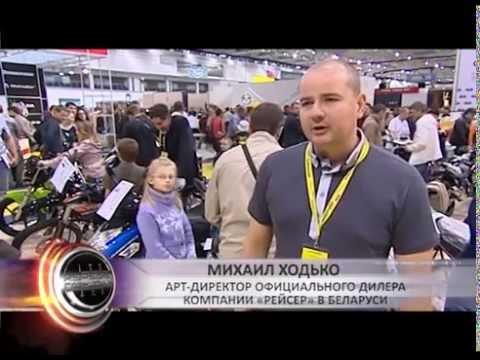 RACER в Белоруссии