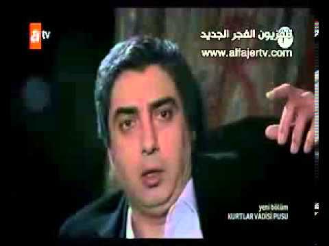 مقتل مراد - مقتل مراد علمدار في الجزء الثامن من وادي الذياب.