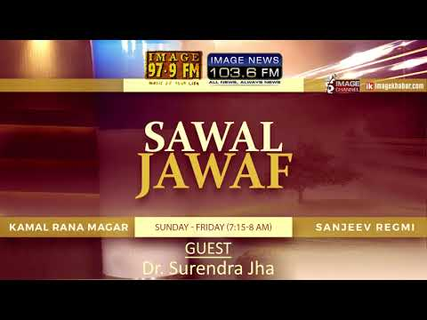 (Sawal Jawaf with Dr. Surendra Jha  | डा. सुरेन्द्र झा - Mangsir 5 - Duration: 33 minutes.)