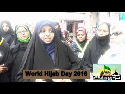 Hijab Day Lucknow 2016 : shiaqaum.com