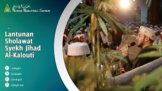 Video Lantunan Sholawat Syekh Djihad Al-Qaddumi   Pondok Pesantren Sidogri MP3, 3GP, MP4, WEBM, AVI, FLV Desember 2018