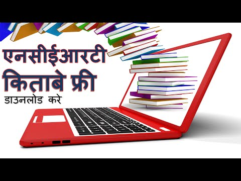 GIST of NCERT Books in Hindi Class 8th- Download PDF