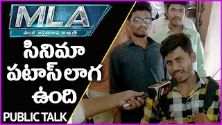 Video MLA Movie Genuine Public Talk/Review | Kalyan Ram | Kajal Agarwal | Public Response MP3, 3GP, MP4, WEBM, AVI, FLV Maret 2018
