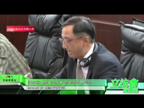 陳亦立:關注加強市民健康管理問題  ...