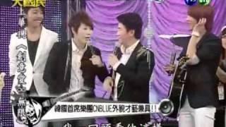 Download Lagu (Eng) CNBlue - Super King 2010-10-02 Part 2/6 Mp3