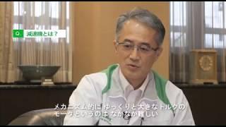 17年超モノづくり部品大賞/超モノづくり部品大賞−日本電産シンポ(動画あり)