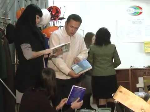 Учебники из Таганрога доставлены в Харцызск