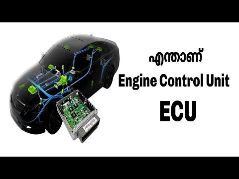What is ECU ( Engine Control Unit ) | Malayalam Video | Informative Engineer |