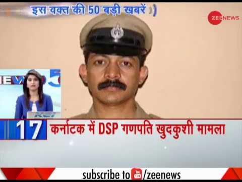 Video News 50: Police station attacked in Dahod, Gujarat   गुजरात के दाहोद में पुलिस थाने पर हमला download in MP3, 3GP, MP4, WEBM, AVI, FLV January 2017