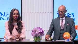 ከራኬብ አለማየሁ እና አስፋዉ መሸሻ አዝናኝና አስደሳች ቆይታ በእሁድን በኢቢኤስ/ Asfaw Meshesha&Rakeb Alemayehu Pt. 2