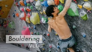 Slow Motion Bouldering - Chon Jongwon by Bouldering Vlog