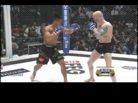 Dream 14 Fight Highlights and Recap