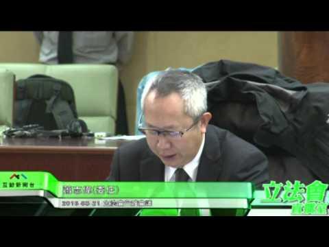 蕭志偉 關注深化區域發展問題  20160321