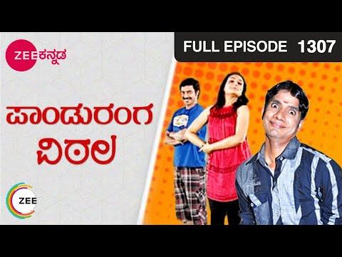 Panduranga Vittala - Episode 1307 - October 30  2014 31 October 2014 02 AM