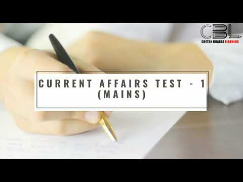 Weekly Mains Test-1 Announcement | UPSC Current Affairs, Answer Writing & Test Series