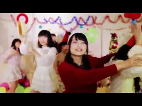 『メリリリリリリリクリスマス!』 フルPV ( #流星群少女 )
