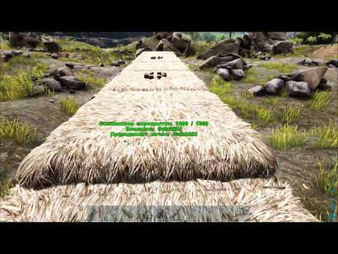 ARK: Survival Evolved (Одиночка) #08 - По мелочи