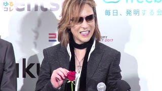 【ゆるコレ】超レア! YOSHIKIの花占い姿