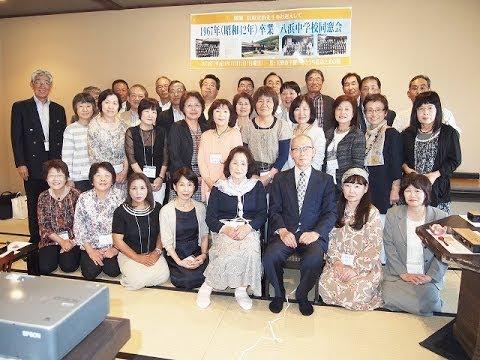 2014年5月11日 八浜中学校同窓会
