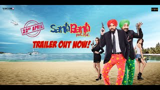 Santa Banta Pvt Ltd Official Trailer
