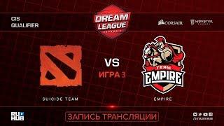 Suicide Team vs Empire, DreamLeague CIS, game 3 [Jam, CrystalMay]