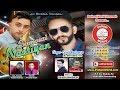 Sirmouri Nonstop Naatiyan | Sunil Bhachranta | Himachali Song | Official Audio | PahariWorld Records