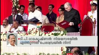 Shri T.P. Ramakrishnan's Swearing-in ceremony