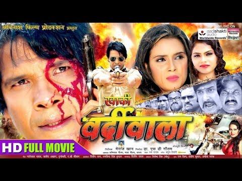 Download Full Bhojpuri Film Khakhi Vardiwala Free and Watch Online