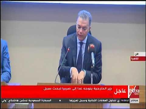 مؤتمر الدكتور هشام عرفات وزير النقل 26-11-2018