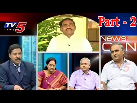 Chandrababu sought to Governor intervention in EAMCET counselling | News Scan | Part 2 : TV5 News