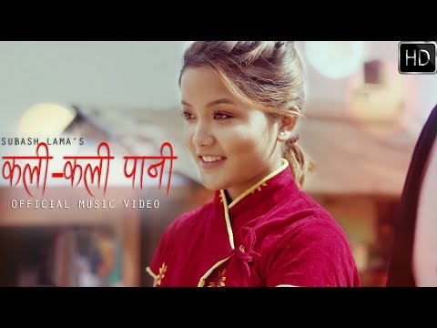 Video Kali Kali Pani - Subash Lama | Official Music Video | New Nepali Lok Pop Song 2018 download in MP3, 3GP, MP4, WEBM, AVI, FLV January 2017