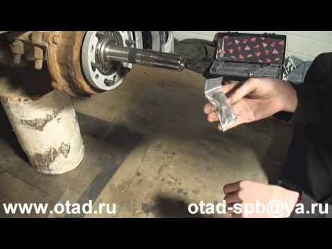 электросхема уаз 390945 инжектор