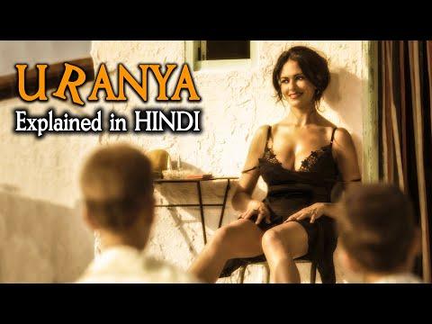 Greek Italian Movie Explained in Hindi   Uranya (2006)   9D Production